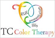 TCカラーセラピー公式サイト